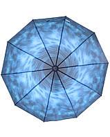 Зонт SL 476-3 Синий, фото 1