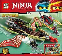 Конструктор Ninja Корабль Тень судьбы 858 SENCO
