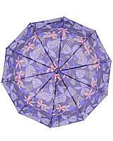 Зонт SL 470-1 Черный,фиолетовый, фото 1