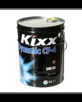 Моторное масло для дизельных двигателей  (KIXX Dynamic CF-4) KIXX HD CF-4/SG 5W-30 20л