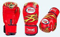 Перчатки боксерские DX на липучке TWINS  (р-р 10-12oz, красный)