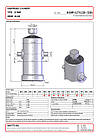 Гидроцилиндр Binotto B DWR 8-2715-238 (подкузовной), фото 2