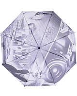 Зонт Feeling Rain 638028, фото 1