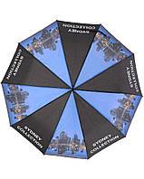 Зонт Feeling Rain 515-6 Черный,синий, фото 1