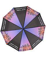 Зонт Feeling Rain 515-4, фото 1