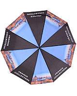 Зонт Feeling Rain 515-2 Черный,синий, фото 1