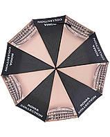 Зонт Feeling Rain 515-1 Черный,бежевый, фото 1