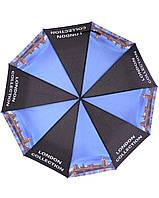 Зонт Feeling Rain 515 Черный,синий, фото 1