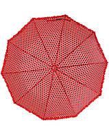 Зонт Feeling Rain 505, фото 1