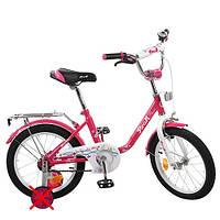 """Велосипед детский Profi L2082 Flower 20""""."""