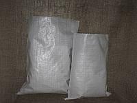 Мешки полипропиленовые соляные плотные  30кг