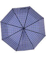 Зонт Feeling Rain 3302-3 Синий, фото 1