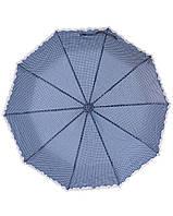 Зонт Feeling Rain 316-2 Синий, фото 1