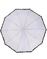 Зонт Feeling Rain 316-5, фото 1