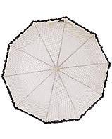 Зонт Feeling Rain 316-3 Кремовый, фото 1