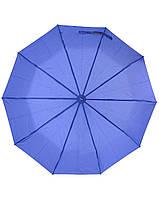 Зонт Feeling Rain 061-1, фото 1