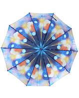 Зонт Feeling Rain 016-6, фото 1