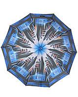 Зонт Feeling Rain 016-1 Черный, фото 1