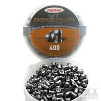 """Люман """"Energetic Pellets XL"""" 0.85 гр, 400 шт. пули для пневматики 4.5 мм"""