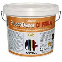 Краска Capadecor StuccoDecor DIL PERLA Gold 2.5 л