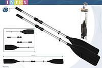 Аллюминивые весла для лодки Интекс 69627