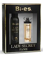 Подарочный набор для женщин Bi-es 10016 Золотой