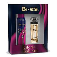 Подарочный набор для женщин Bi-es 10014