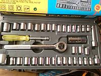 Набор инструмента из 40 предметов в чемоданчике