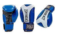 Перчатки боксерские FLEX на липучке Everlast  FIGHT-STAR (р-р 10-12oz, синий), фото 1