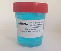 Гель жидкий Fiab для ультразвуковых исследований ( УЗИ ), 100 мл, Италия