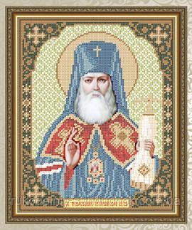 VIA4121. Святитель Исповедник Архиепископ Лука