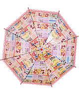 Зонт детский Sakura 0016-2 Красный