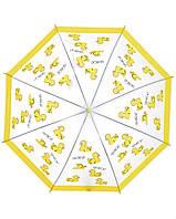 Зонт детский Feeling Rain 1004-4 Желтый