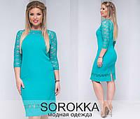 Яркое нарядное женское платье  размер 48-54