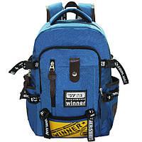 Красивый рюкзак для мальчика в ассортименте, фото 1