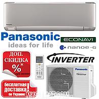 Кондиционер Panasonic CS/CU-XZ25TKEW