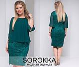 Нарядное  женское платье  гипюр+креп шифон  размер 50-56, фото 2