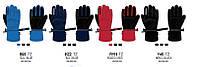 Перчатки зимние для мальчика BRUGI