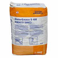 Сухая ремонтная смесь MasterEmaco S488