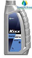 Трансмиссионное масло  Kixx Geartec GL-5 80W-90 1л