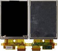 Дисплей (экран) для телефона LG KU800