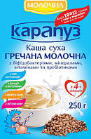 Каша молочная гречневая c бифидобактериями, минералами, витаминами и пребиотиками Карапуз 4820012000890