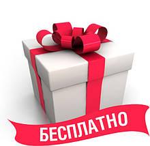 Подарунок кожному відвідувачу - клієнту від ollamoda