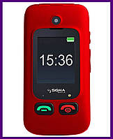 Телефон Sigma mobile Comfort 50 Shell Duo (RED). Гарантия в Украине 1 год!