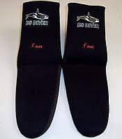 Носки для дайвинга и подводной охоты под боты BS Diver Professional Kevlar Черные 5 мм, размер XL, кевлар, фото 1