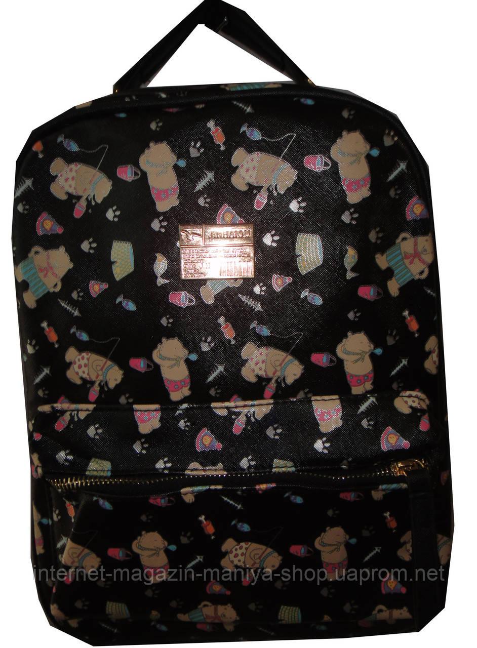 Рюкзак для девочки карман мишки