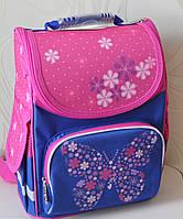 Школьный ранец 1 Вересня  Бабочка блу Новая коллекция