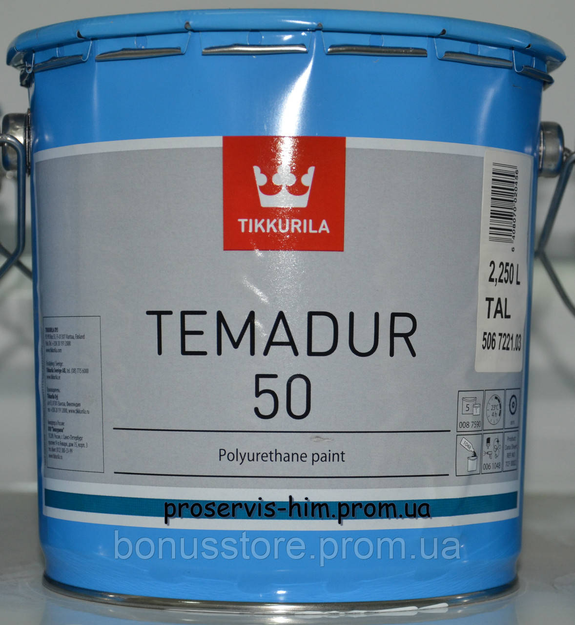 Полиуретановая краска Tikkurila Temadur 90 TСL Темадур  2,25л - ПРОФ-ХИМ express в Виннице