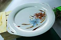 Блюдо керамическое, круглое