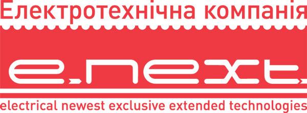 E.next